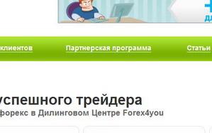 Заработать в интернете инструкция